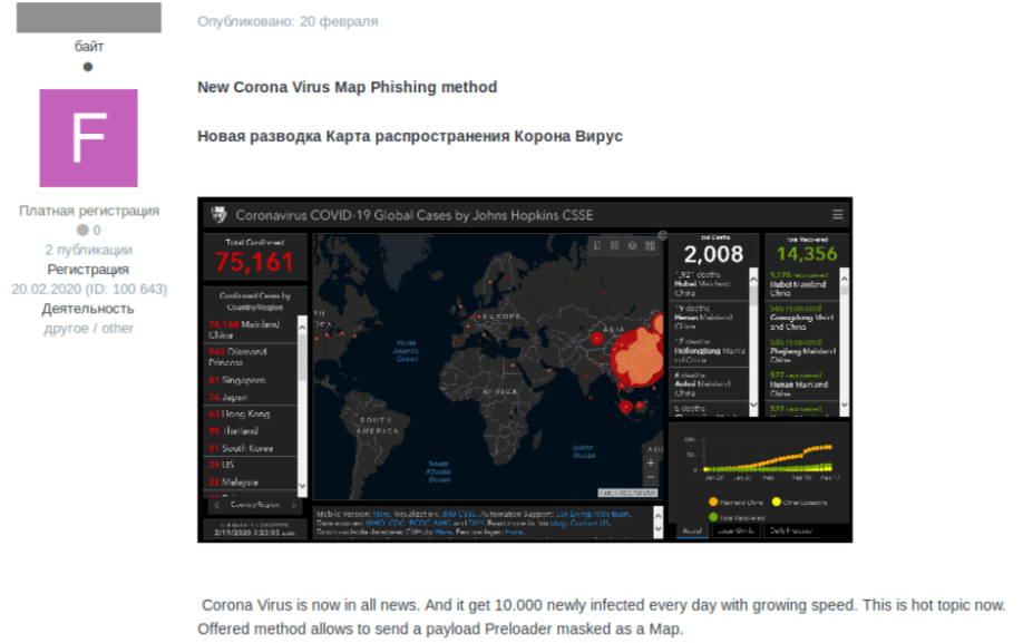Interactive map of COVID-19 cases found on the Dark Web